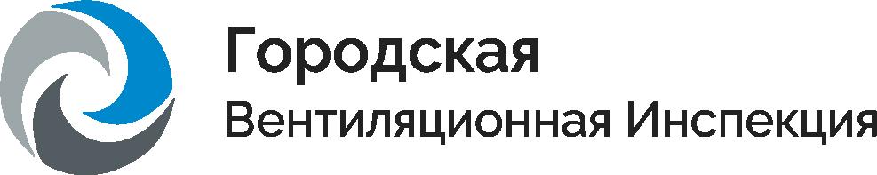 Городская вентиляционная служба в Санкт-Петербурге
